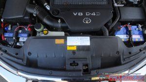 Landcruiser 200 dual battery installation