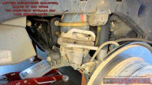 Hang brake caliper