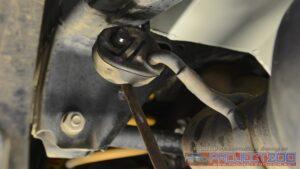 Remove exhaust bracket