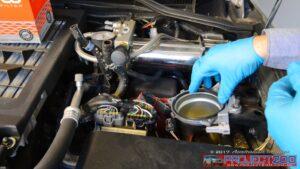 Landcruiser 200 fuel filter O ring